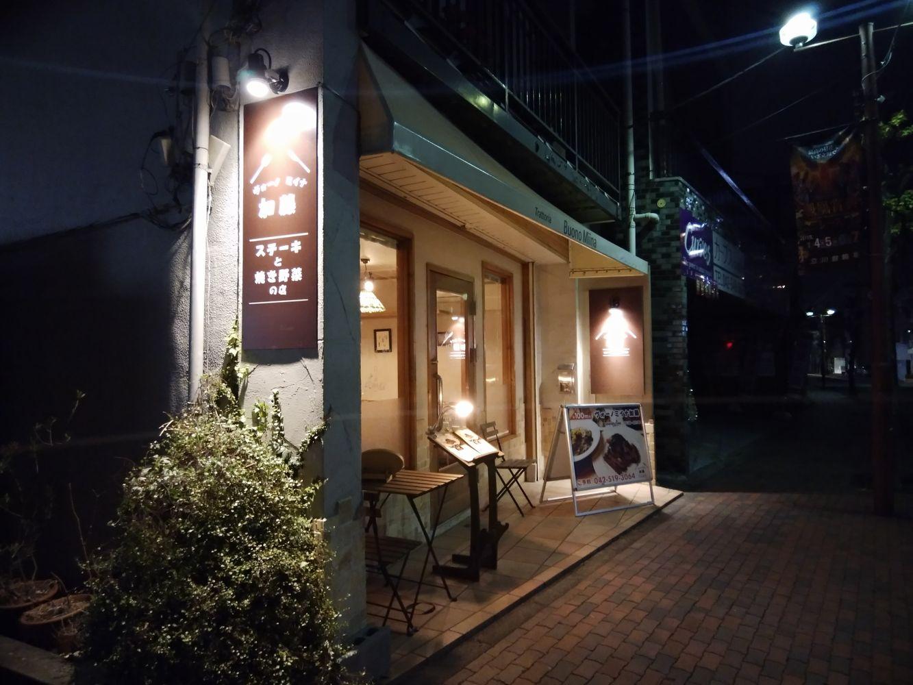 立川 ヴォーノミーナ加藤さんオープン!!
