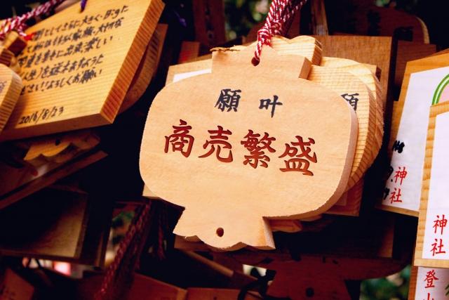 毎年の初もうではここ「東国三社巡り」!皆様の繁栄をお祈りしています