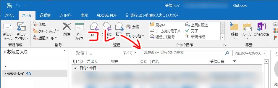 toshiwo-0401