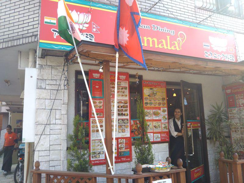 福生でおすすめ!美味しいアジアンインド料理『KAMALA』