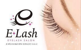 【青梅市】ママさんのまつげのお洒落に♪オススメサロンE-Lash (イーラッシュ) まつ毛専門店