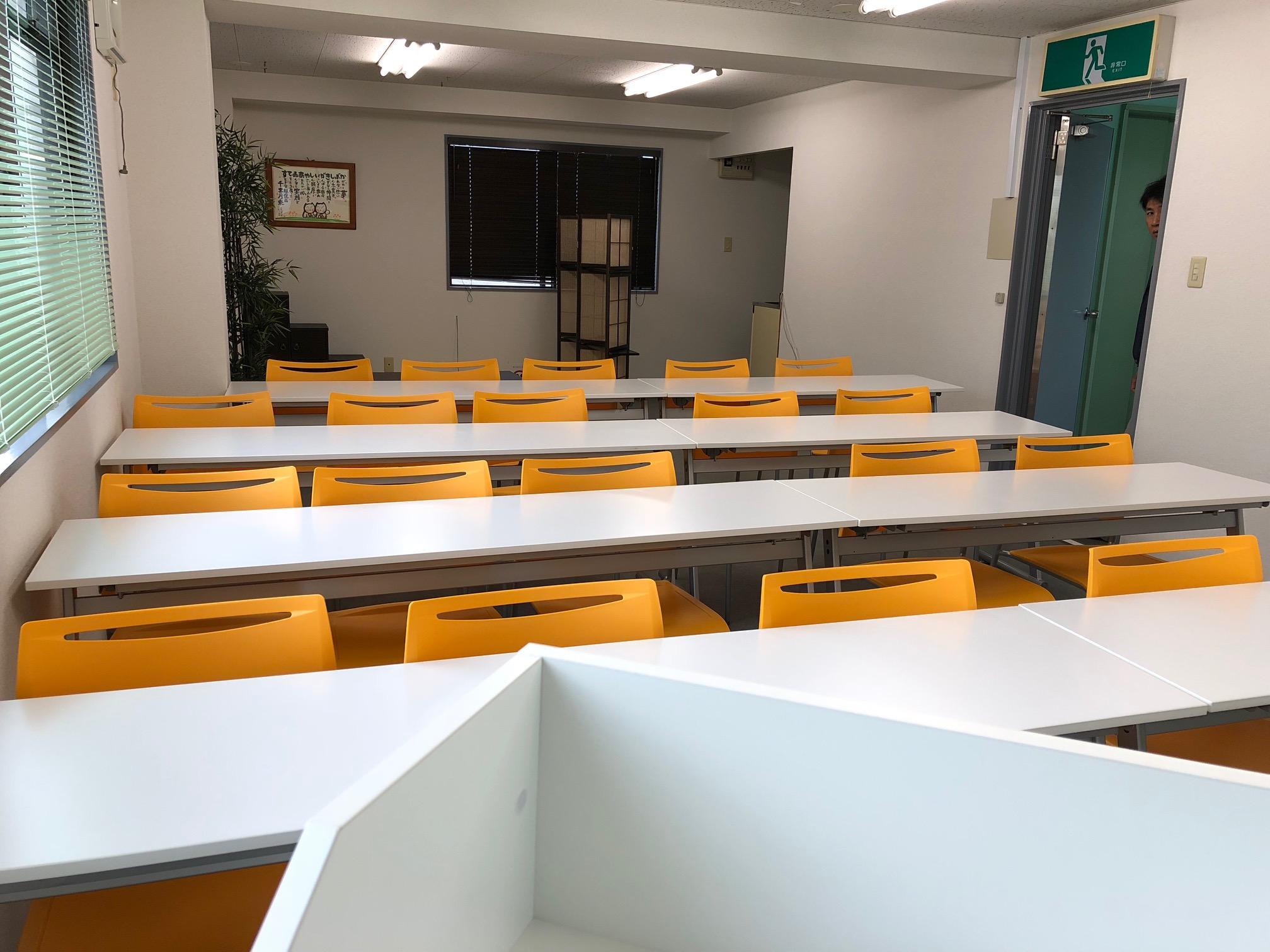 【牛浜駅西口徒歩30秒!】アミテス3Fセミナールームのご案内(福生市)