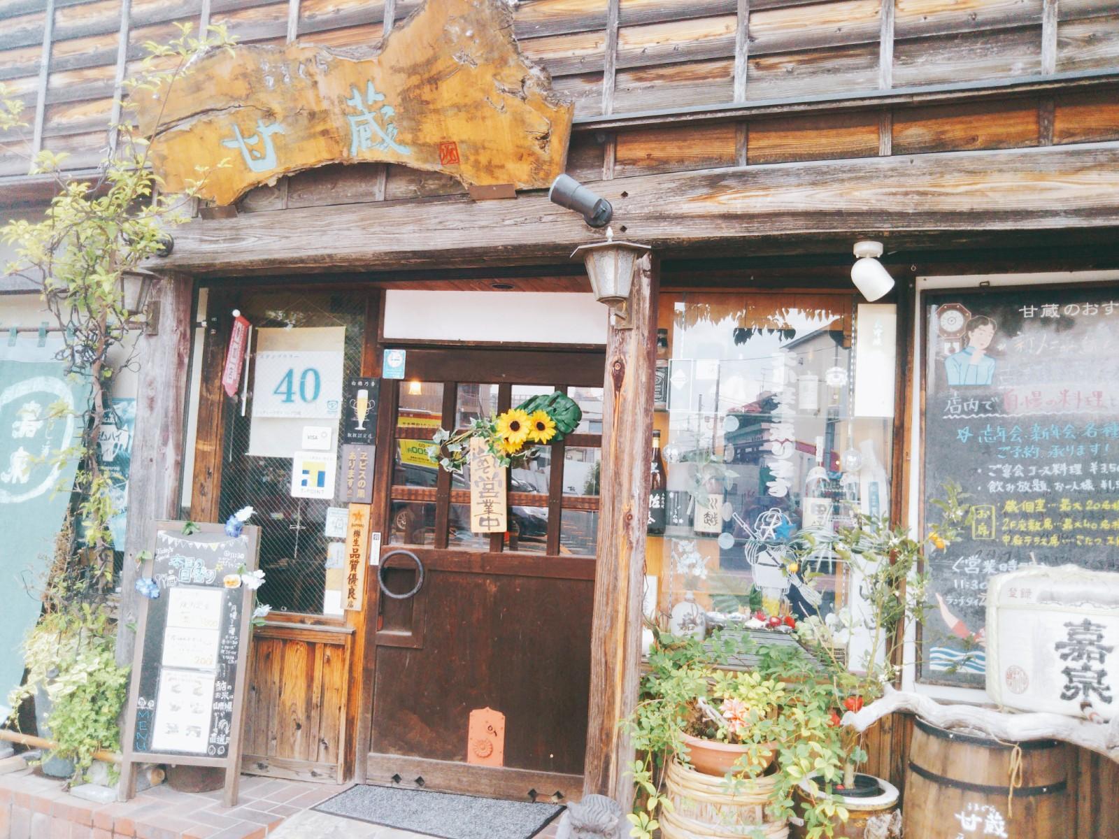 【福生】ANTIQUE DINING 甘蔵のランチに行ってきました。