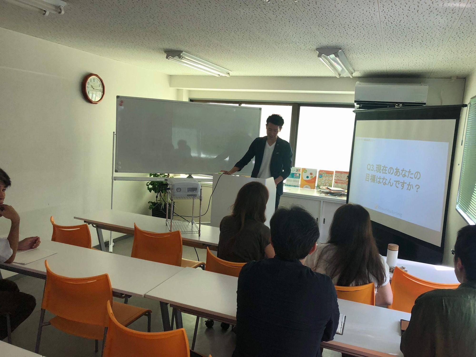 WEBマーケティングセミナーに参加しました('ω')ノ