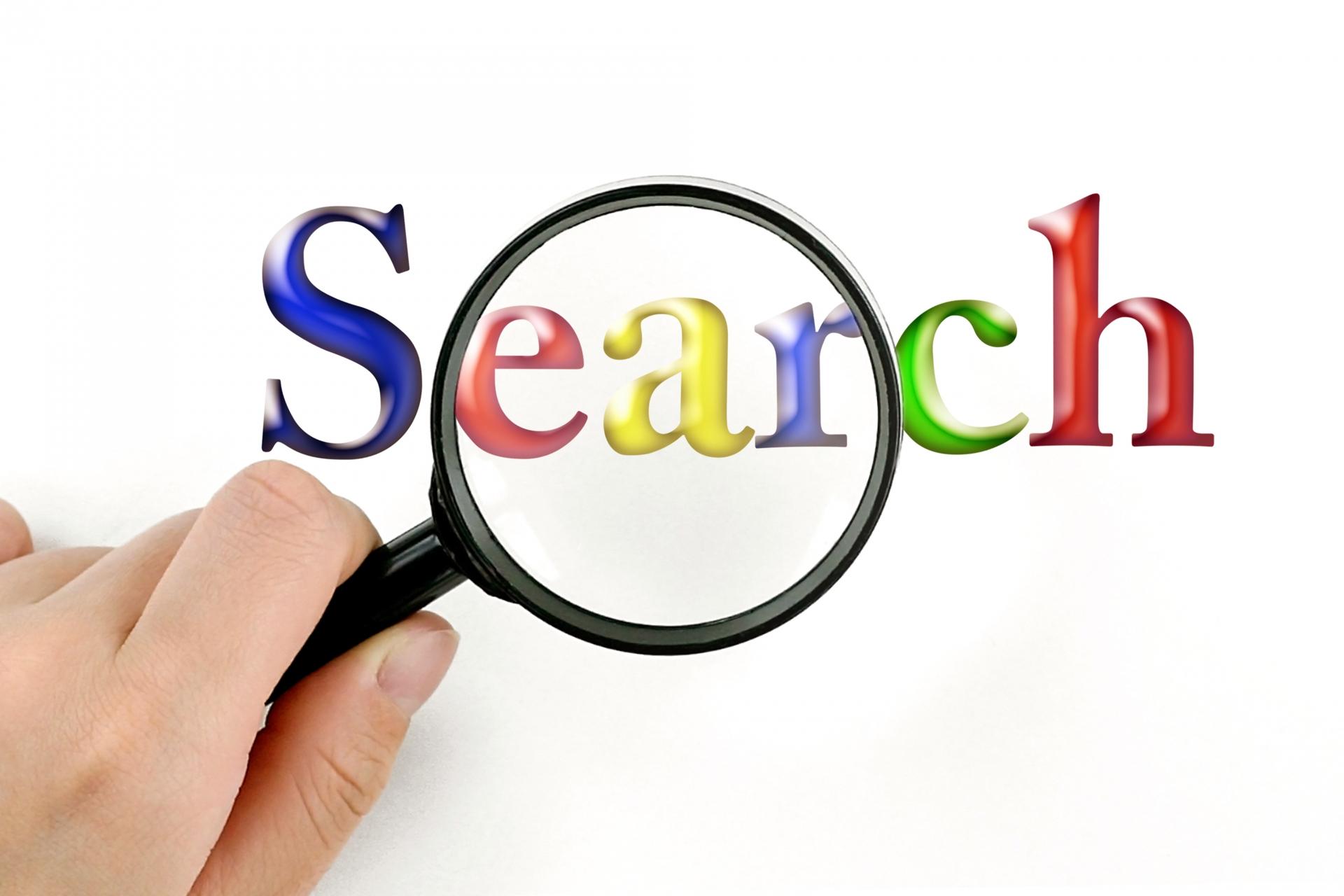 ホームページを作ったのに、社名を入れても検索結果が1ページ目に出てこない