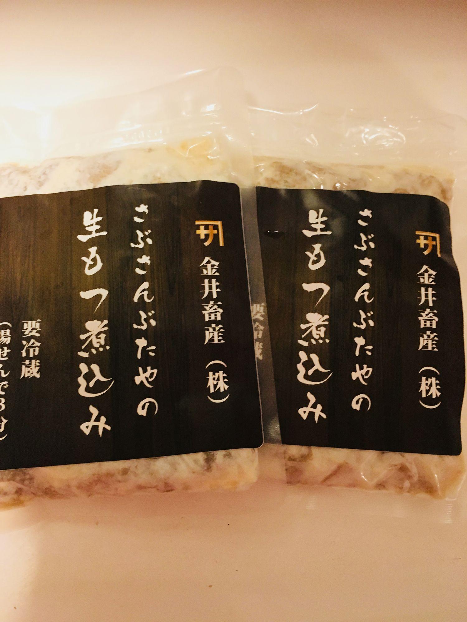 【武蔵村山市】今すぐ行ってみて!!金井畜産様 ショッピングサイト制作☆