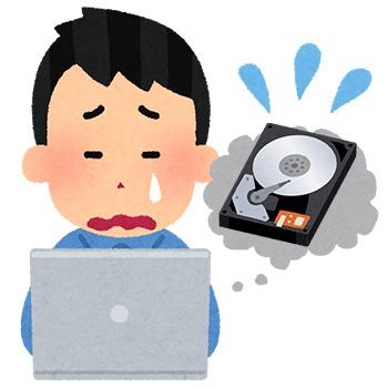 【パソコンが遅いときの処方箋】ファイルがなかなか開かないとき