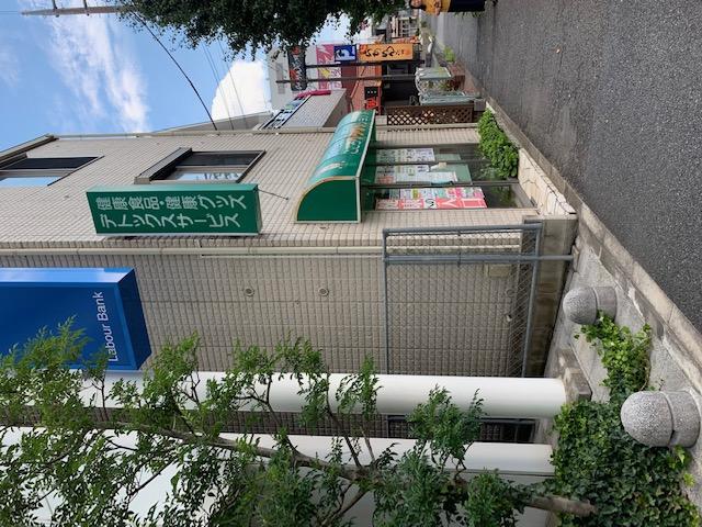 東京都羽村市 こころワクワクショップ様にて、ゴットクリーナー初体験!の巻(*´∀`)♪