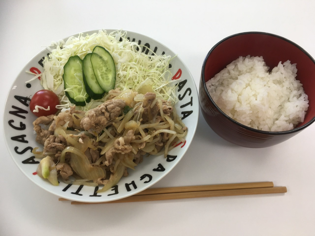 おなかま食堂 4月10日(金)