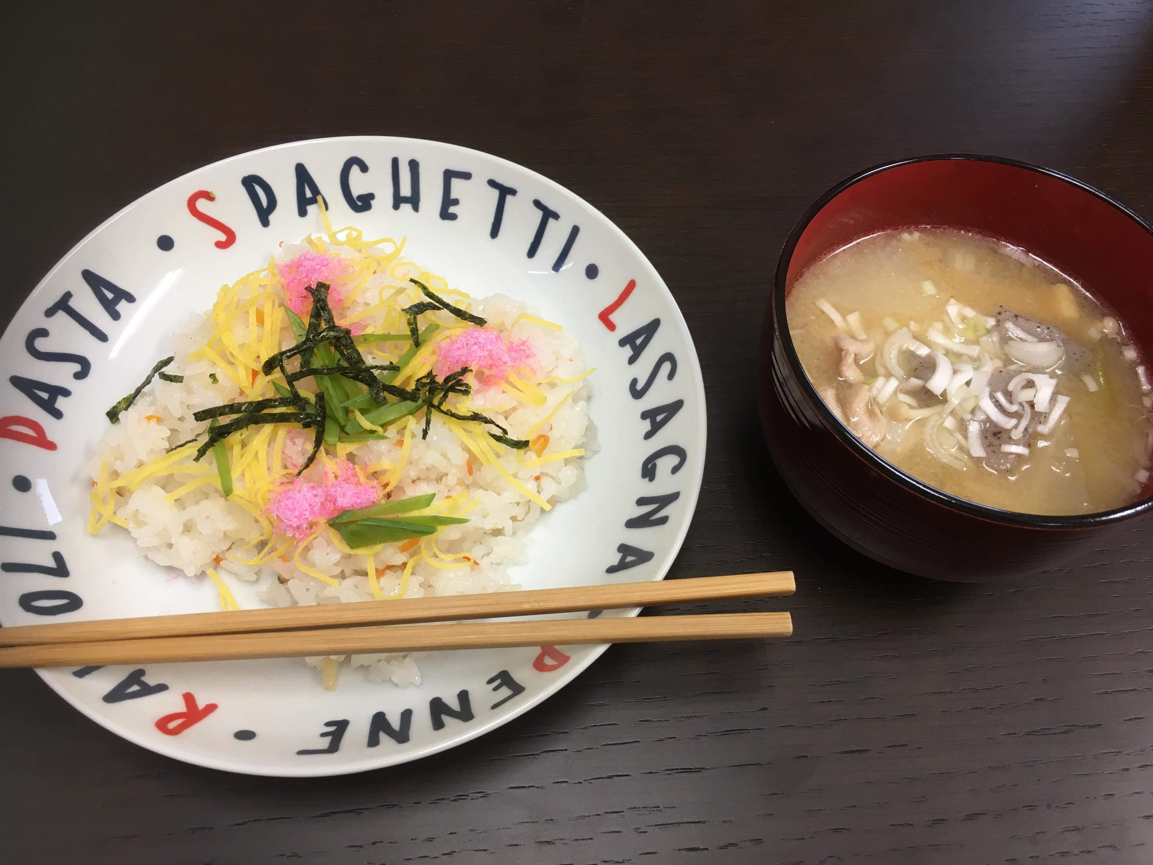 おなかま食堂 4月13日(月)