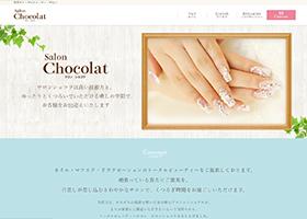 制作事例 | Salon Chocolat 様