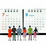 弊社は8月8日(土)~8月16日(日)におきまして、夏季休業をいただきます。