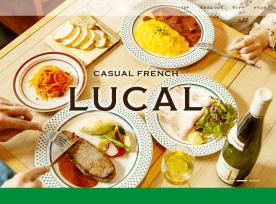 制作事例 | 東中神のカジュアルフレンチレストラン『Kitchen LUCAL』さんのホームページを制作いたしました。