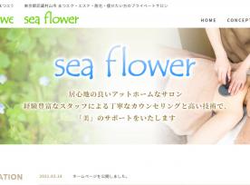 制作事例 | シーフラワー(Seaflower)様のホームページを制作いたしました