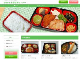 制作事例 | 多摩給食センター様の弁当システムを製作いたしました。